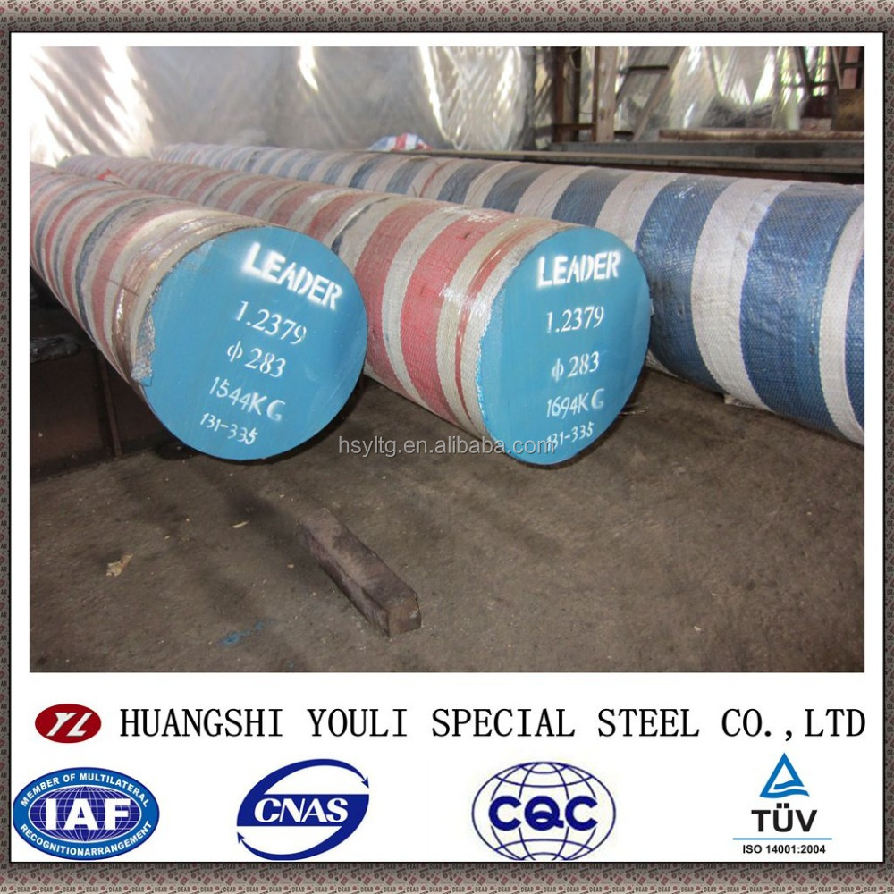 din1.2379 too steel bar