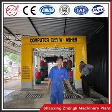 7 Brushes Automatic Car Wash Machine With Mobile Dryer System in Sri Lanka