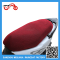 Brand new solid color honeycomb heat proof motorcycle seat cover