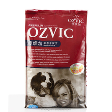 stand up dog treats plastic packaging bag