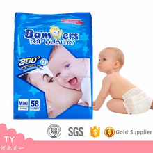 2017 taobao High Quality Wholesale Comfortable Breathable Baby Diapers china
