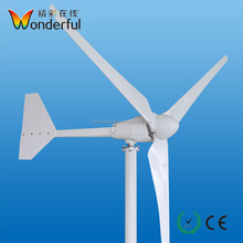 48v 1kw residential wholesale prices wind power system kits horizontal axis wind turbine generator