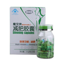 OEM Private label Slimming Pill Weight Loss Capsules