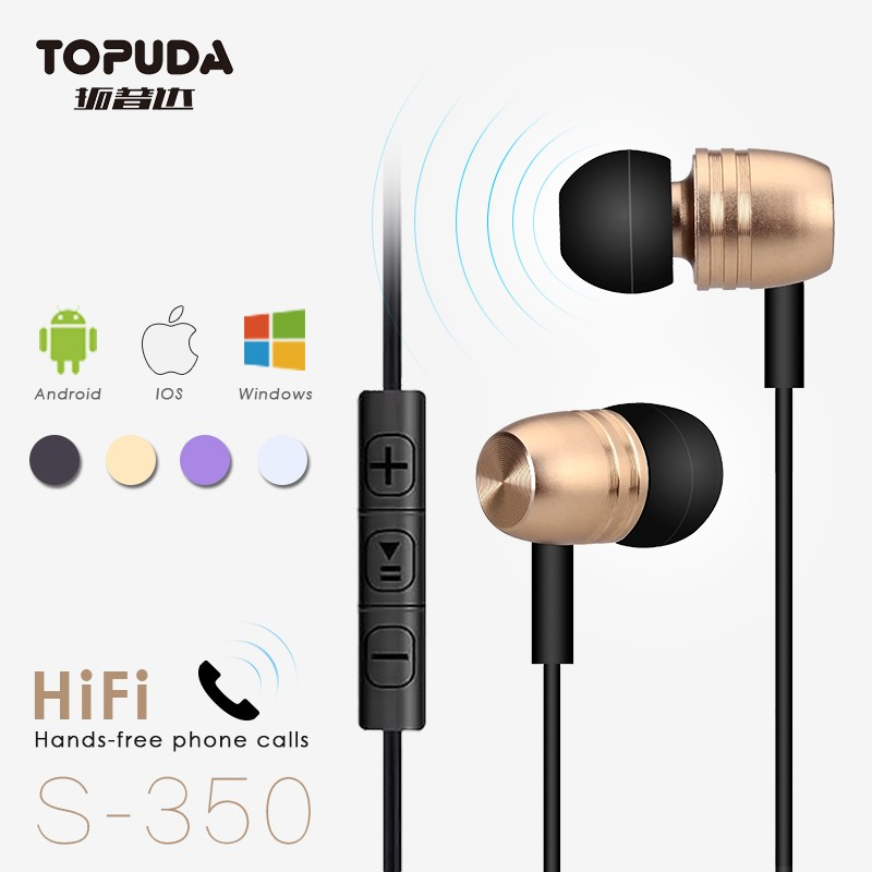 Fashion 2016 music metal bass stereo wired in ear headsets mp3 earphone with microphone