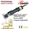 Professional Sheep Clipper Multi-Speed adjustable