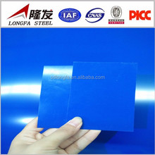 sheet metal siding prices and blue coated Steel Coil