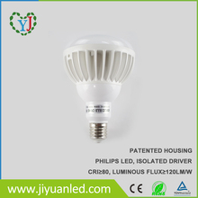 CE, Rohs Waterproof IP65 60W 6000Lumens E40 or E27 Led Bulb Light for Industry