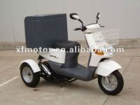 125cc trike scooter for delivery