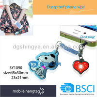 Cell phone dust proof plug with cleaner, mobile strap