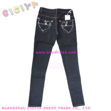 Brand jeans for women streight cut boot leg skinny womens denim jeans