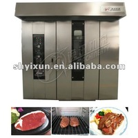 YX Meat Baking rotary oven, beef baking equipment, steak bakery line