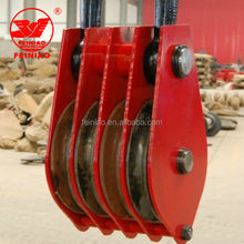 Customized Production and High Quality Hoop Type Lifting Pulley Block