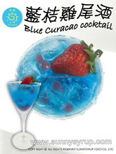 Blue Curacao fruit juice concentrate & Syrup