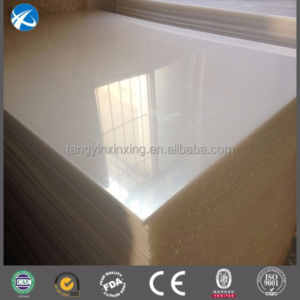 10mm thickness uhmwpe board/Anti-static moldable uhmw pe sheet/price of uhmwpe block