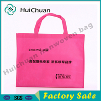 ECO friendly foldable non woven travel cosmetic bag