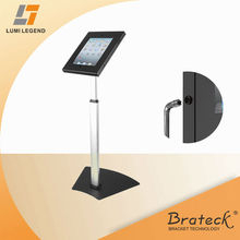 Height adjustable anti-theft tablet mount,floor stand