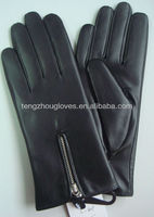 2014 new style chrome free lamb skin leather gloves for ladies with nice silver zipper at backhand