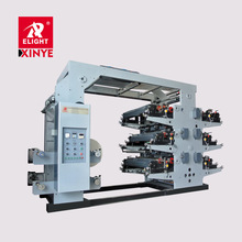 Six-color flexible film printing machine