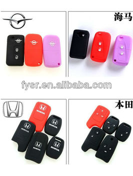 silicone shockproof car key cover rubber key covers for hongda,car key case,car key protector