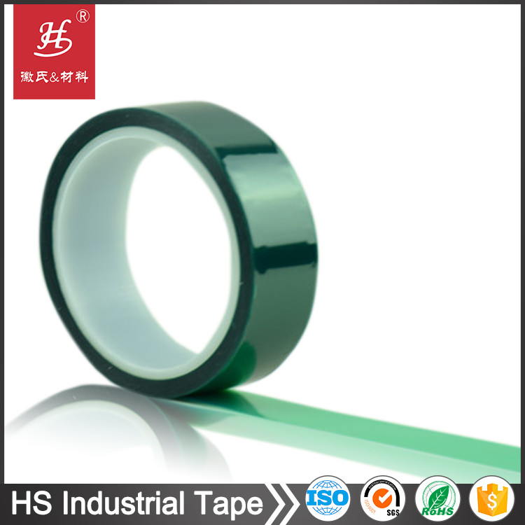 HS-206#25 24mm X 66M green polyester film electrical tape