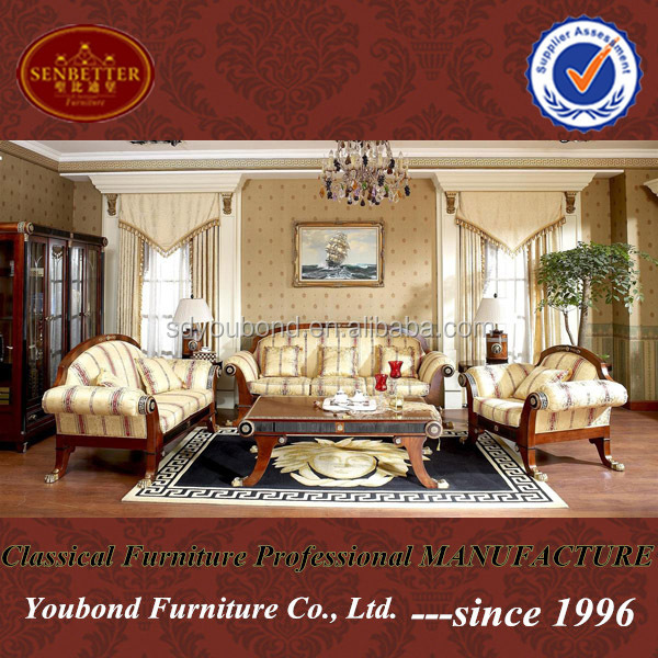 0010 Royal living room classical collection; wooden frame golden fabric sofa