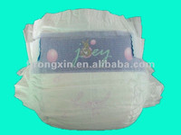 Air permeability and moisture absorption is strong disposable baby diapers
