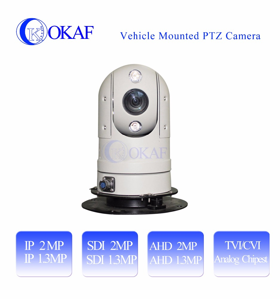 Outdoor IR waterproof/weatherproof/shockproof smart cctv dome camera IP/SDI/AHD/TVI/Analogy PTZ camera