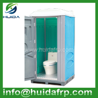 rotomolding plastic western style top quality outdoor movable portable toilet europe