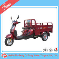 China Ducar DaJiang YuYing CCC.ISO9001 Certification/150cc motorcycle/three wheel motorcycle/gasoline motor tricycle