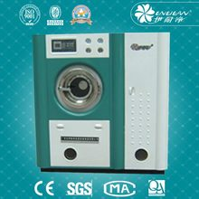 Hot selling commercial hydro carbon dry cleaning machine with high quality
