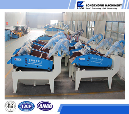 High recovery ratio sand recycling machine for sand washing process