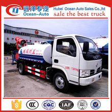 stainless steel 4000 liter water tank truck for sale in south africa