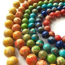 Natural Dyed Imperial Jasper Muticolor Round Gemstone Bead Semiprecious Stone Jewelry