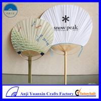 Cheap Chinese Bamboo Fan Large Size