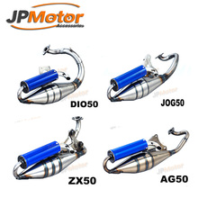 JPMotor motorcycle exhaust pipe JOG 50CC ZX 50CC AG 50CC DIO 50CC