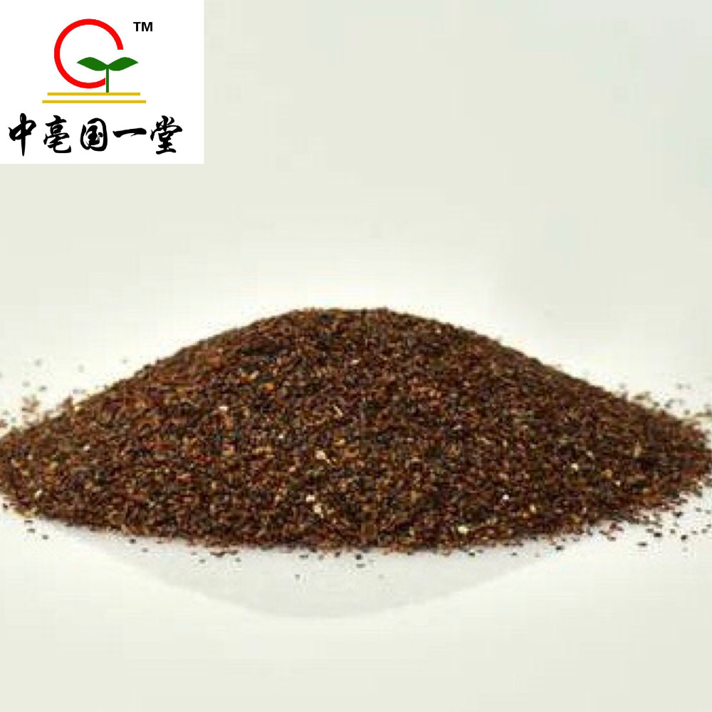 Natural Chinese Herb Dried Plantain Seeds/Semen Plantaginis CHE QIAN ZI