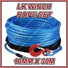 LK blue Color Winch Rope Set ,10mm x 30M Synthetic Fiber-LW0095