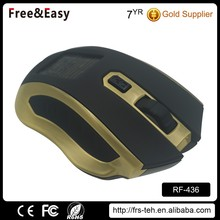 2.4G ergonomic install 4D wireless solar mouse