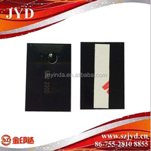 Toner compatible chip universal JYD-EPM2000 for Eps m2000/2010