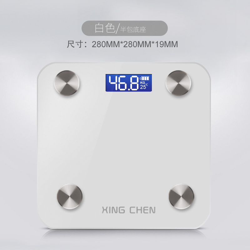bluetooth body fat scale with English APP