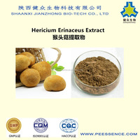 Hericium erinaceus Extract Polysaccharide powder with the purity 10%- 50%