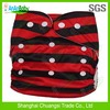 2014 New Printed Reusable Printed Baby Diapers / Wholesale Cloth Diaper