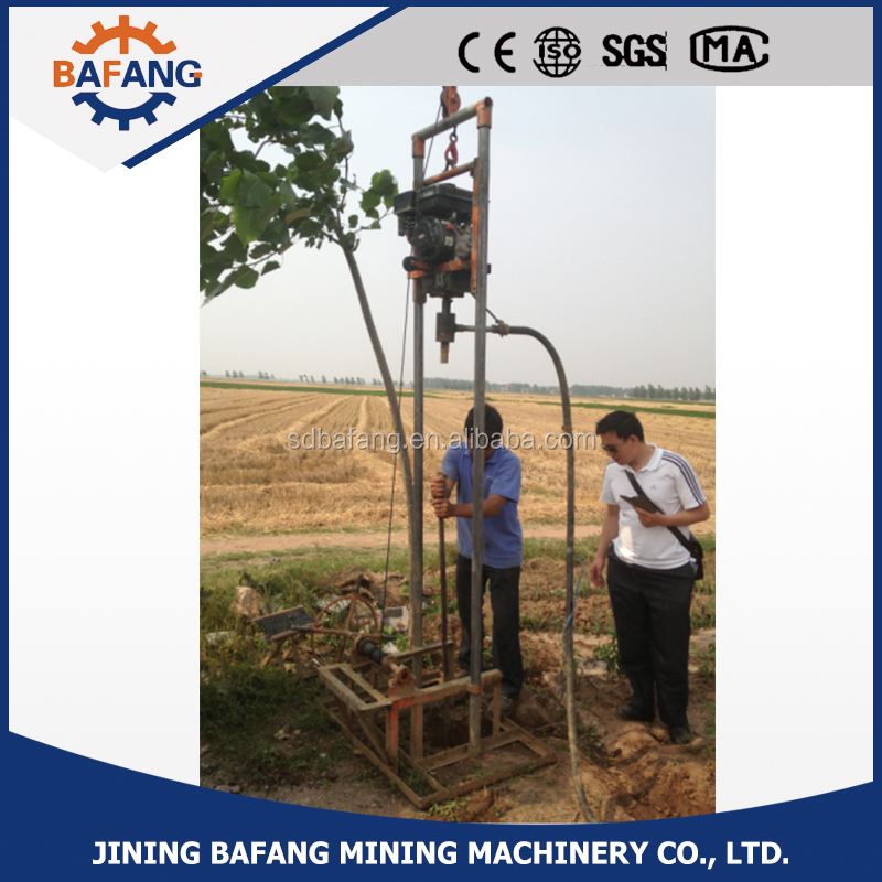 2015 Newst model Gas-powered cheap water well drilling machine