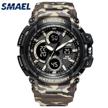 SMAEL 1708MC customize leisure <strong>smart</strong> sport <strong>watch</strong>