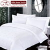 /product-gs/alibaba-trade-assurance-supplier-textile-jacquard-bed-linen-sheet-100-hotel-egyptian-cotton-bed-sheet-set-60356957344.html