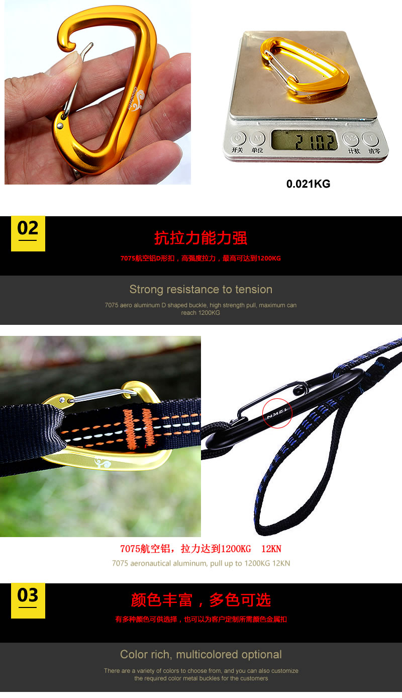 12KN 7075 Aluminum Hammock Swing Safety Buckle Carabiner Quickdraw Quick Hanging Hook