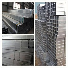 TSX-16090134 Galvanized steel/gi rectangular hollow section weight/prices of galvanized pipe