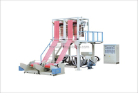 hdpe ldpe Plastic Film Blowing Machine
