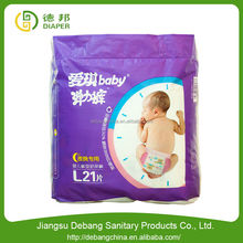 alibaba china baby diaper stock lot baby diaper care