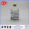 GMP certificated veterinary ofloxacin 10% injection with wholesale price